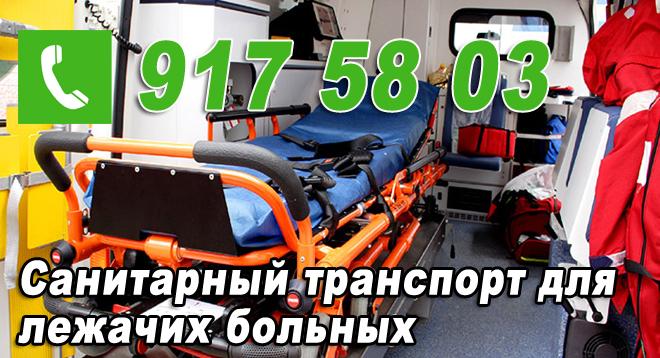 5 детская больница регистратура