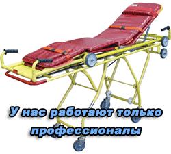 городская больница 26 костюшко: